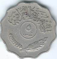 Iraq - AH1391 (1971) - 5 Fils - KM125 - Iraq