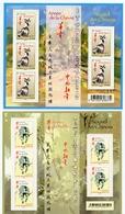 France - 7 Blocs - Neufs**  Nouvel An Chinois Tigre Buffle Chèvre Serpent Cheval Lapin Dragon - 50 % Faciale - Sheetlets