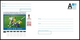RUSSIA 2018 ENTIER COVER 027 Mint WC-2018 FOOTBALL SOCCER Korea Japan FINAL WORLD CUP 2002 Brazil Germany SPORT - 2018 – Russia