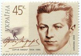 UKRAINE 2004 MI.631** - Ukraine