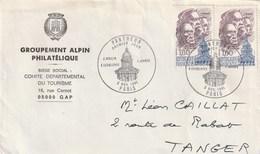 Monaco. Devant D'enveloppe 1er Jour. 1981. Panthéon. J. Moulin. J. Jaurès. V. Schoelcher. Manque Recto. - Celebridades