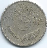 Iraq - 100 Fils - AH1395 (1975) - KM129 - Iraq