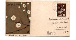 JAMAIQUE LETTRE FDC POUR LA FRANCE 1961 - Brieven En Documenten
