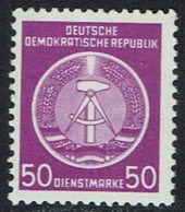 DDR DM 1954, MiNr 14, Postfrisch - Service