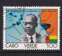Cape Verde 1976, Minr 377 Vfu - Cap Vert