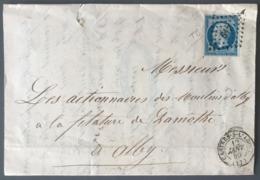 France N°14 Sur Lettre De Castres-sur-l'Agout (PC 647) Pour Alby - 1859 - (C1251) - 1849-1876: Periodo Clásico