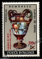 Romania - Roumanie 1992 Yvert 4003, Apollo Art Gallery, Overprinted New Value - MNH - Neufs