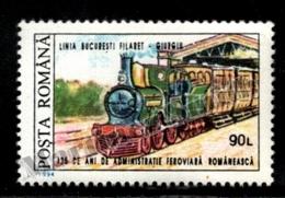 Romania - Roumanie 1994 Yvert 4206, 125th Anniv. State Railways, Train - MNH - Neufs