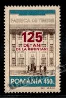 Romania - Roumanie 1997 Yvert 4408, 125th Anniv. Fabrica De Timbre - MNH - Neufs