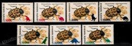 Romania - Roumanie 1999 Yvert 4525-31, Definitive Set - Beetle - Type 1996 Overprinted Dinosaurs - MNH - Neufs