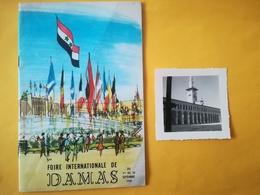 SYRIE ASIE FOIRE INTERNATIONALE DE DAMAS ASIE  PETIT LIVRET +  PHOTO ORIGINALE MOSQUÉE PRINCIPALE - Obj. 'Remember Of'