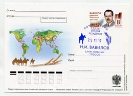 RUSSIA 2012 ENTIER POSTCARD SOVIET GENETICIST N.I.VAVILOV SPP SANKT-PETERBURG BLUE - 1992-.... Federatie