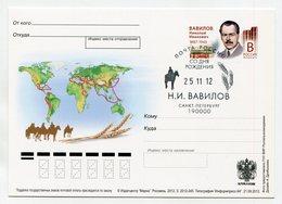 RUSSIA 2012 ENTIER POSTCARD SOVIET GENETICIST N.I.VAVILOV SPP SANKT-PETERBURG BLACK - 1992-.... Federatie