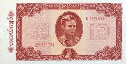 Myanmar 10 Kyat, P-54 (1965) - UNC - Myanmar