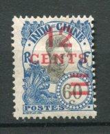 17771 INDOCHINE N°122 * 12c. S. 60c. Bleu (b)   1922   TB - Indochina (1889-1945)