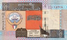 Kuwait 1/4 Dinar, P-23d (1994) - UNC - Sign.12 - Kuwait