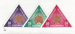 33600) Malaysia 1962 Mint  Hinged * - Malaysia (1964-...)