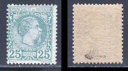 Monaco 1885 Yvert 6 ** TB Signature Brun - Monaco