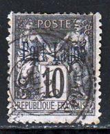 Port-Lagos 1893 Yvert 2 (o) B Oblitere(s) - Usados