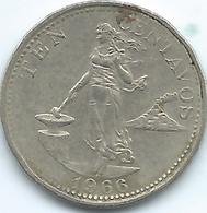 Philippines - 10 Centavos - 1966 - KM188 - Philippines