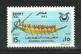 Egypt - 1996 - ( Rowing Festival - Ship ) - MNH (**) - Verkehr & Transport