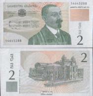 Georgien Pick-Nr: 54 Bankfrisch 1995 2 Lari - Georgia