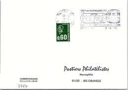 CHEMIN DE FER - 75e ANNIVERSAIRE DU METRO - EXPO PORT-MAILLOT 30 MAI-22 JUIN - PARIS 9.4.75    / 1 - Gedenkstempels