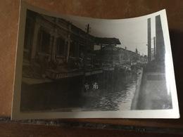 Chine Rue Innondation - Lieux