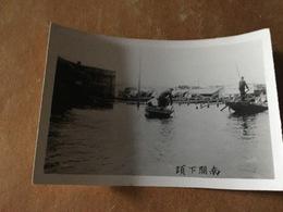 Chine Rue Innondation Barques - Lieux