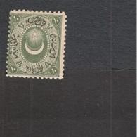 TURKEY1865:Michel 5(Isfila21)mh* - 1858-1921 Empire Ottoman