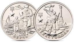 Russia, 2017 II World War Cities-Heroes Kerch & Sevastopol, 2 Coins Of 2 Rubel - Russia