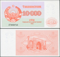 Uzbekistan 10000 Som. 1992 (1993) Unc. Banknote Cat# P.72a - Uzbekistan