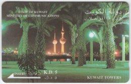 KUWAIT A-156 Magnetic Comm. - Plant, Palm Tree, Landmark, Kuwait Tower - 10KWTA - Used - Kuwait