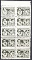 Argentina 1947, Mint No Hinge, Block Of 10, Sc# , SG ,Yt 489 - Argentina