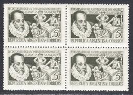 Argentina 1947, Mint No Hinge, Block, Sc# , SG ,Yt 489 - Argentina