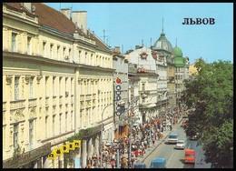 LVIV, UKRAINE (USSR, 1989). V.I. LENIN AVENUE. Unused Postcard - Ukraine