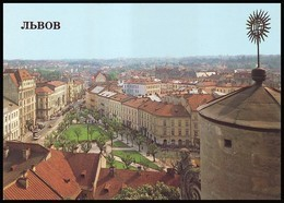 LVIV, UKRAINE (USSR, 1989). REUNIFICATION SQUARE, AERIAL VIEW. Unused Postcard - Ukraine