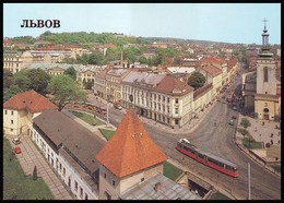 LVIV, UKRAINE (USSR, 1989). AERIAL VIEW. BERNARDINE MONASTERY, St. CLAIR'S CATHEDRAL, Trams. Unused Postcard - Ukraine