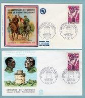 FDC France 1968 - 50è Anniversaire De L'Armistice - Front D'Orient - Tour De Salonique - YT 1571 - Paris - FDC