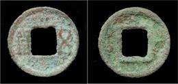China Western Han Dynasty Goose Eye Ji Mu Wu Shu - Orientales