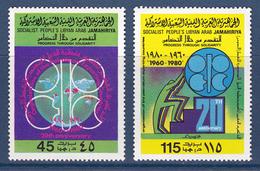 Libya - 1980 - (  20th Anniversary Of OPEC ) - Complete Set - MNH (**) - Libië