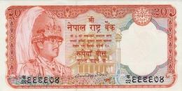 NEPAL 1982 Rupees-20 BANKNOTE King BIRENDRA Pick #32b UNC - Nepal