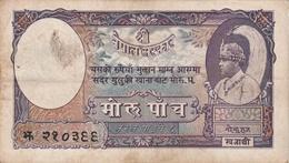 NEPAL 1953 Rupees-5 BANKNOTE King TRIBHUVAN Pick #5 VF - Nepal