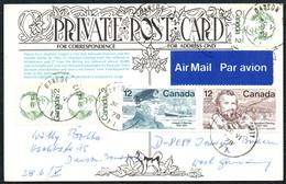 D5715 - Dawson Nach Bachern - Luftpost Airmail - Privatpost - Dampfer Schifffahrt - 1952-.... Règne D'Elizabeth II