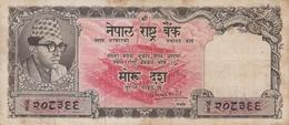 NEPAL 1960 Rupees-10 BANKNOTE King MAHENDRA Pick #10a F - Nepal