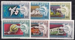 Hongrie  2365/2370   * *  TB    UPU - Nuovi