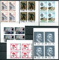 13177335 Belgium 19770319 Culturelle Bl4 ND N° 129 à 132 Cob1843-48 - Ongetande