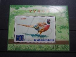 VEND BEAU BLOC DE TIMBRE DE COREE DU NORD N° 18B , XX !!! - Korea, North