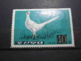 VEND BEAU TIMBRE DE COREE DU NORD N° 1363F , XX !!! - Korea, North