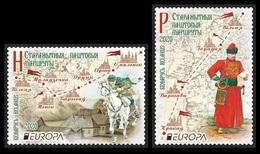 Belarus 2020 - EUROPA. Ancient Postal Routes. Map Karte Percorso Weißrussland/Wit-Rusland/Bielorussia - Belarus